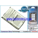 Аккумулятор для Siemens 3608 1150 mAh