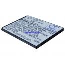 Аккумулятор Simvalley PX-3552, PX-3552-675, PX-3552-912 2700 mAh