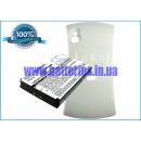 Аккумулятор для Sony Ericsson R800i Усиленный с белой крышкой 2600 mAh