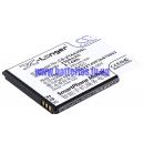 Аккумулятор для ZTE Blade Q Lux 4G LTE 2300 mAh