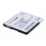 Аккумулятор для ZTE Z820 1800 mAh