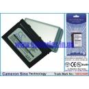 Аккумулятор для Audiovox PPC6700 2400 mAh