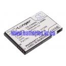Аккумулятор для Audiovox SMT5600 1050 mAh
