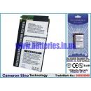 Аккумулятор для Audiovox PPC5050 2200 mAh