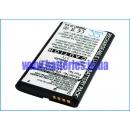 Аккумулятор для Blackberry 7100 900 mAh