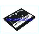 Аккумулятор для Blackberry Curve 9360 1000 mAh
