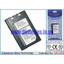 Аккумулятор для Casio Personal PC IT-70 1800 mAh