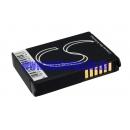 Аккумулятор для Cingular Treo 650 1800 mAh