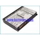 Аккумулятор для Cingular Treo 650 2400 mAh