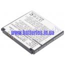 Аккумулятор для Garmin-Asus 01000846 1050 mAh