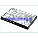 Аккумулятор для HP iPAQ 114c 1250 mAh