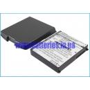 Аккумулятор для HP iPAQ hx2100 2850 mAh