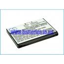 Аккумулятор для HP iPAQ h2100 1000 mAh