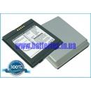 Аккумулятор для HP iPAQ 5450 2400 mAh