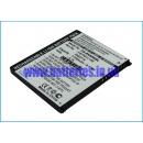 Аккумулятор для HP iPAQ rx5940 1700 mAh