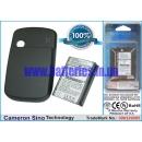 Аккумулятор для UTStarcom MP6900 2000 mAh