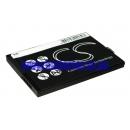 Аккумулятор для HTC Advantage X7510 2200 mAh