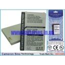 Аккумулятор для Lenovo ET960 1300 mAh