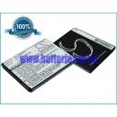 Аккумулятор для Lenovo A60 1450 mAh