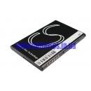 Аккумулятор для Lenovo i62 1200 mAh
