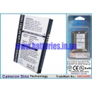 Аккумулятор для O2 XDA Zinc 1450 mAh