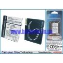 Аккумулятор для O2 XDA Flame 2000 mAh