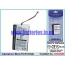 Аккумулятор для Palm M515 1350 mAh