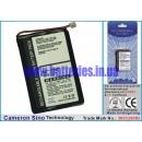 Аккумулятор для Palm M550 850 mAh