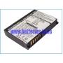 Аккумулятор для Palm Treo 650 2400 mAh