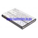 Аккумулятор для Palm Nitro 1200 mAh