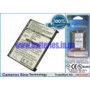 Аккумулятор для Palm Treo 800 1200 mAh