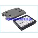 Аккумулятор для Pharos PTL535e 3150 mAh