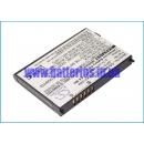 Аккумулятор для Qtek G200 1300 mAh