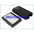 Аккумулятор для Qtek 9000 4800 mAh