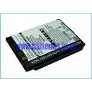 Аккумулятор для MWG XDA IIS 3600 mAh