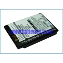 Аккумулятор для SIEMENS SX66 3600 mAh