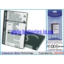 Аккумулятор для Qtek S100 1500 mAh