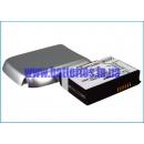 Аккумулятор для Qtek 9100 2800 mAh