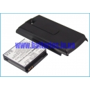 Аккумулятор для SoftBank X04HT 1800 mAh