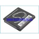 Аккумулятор для SoftBank X05HT 1350 mAh