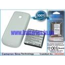 Аккумулятор для T-Mobile MyTouch 3G 2680 mAh