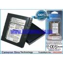 Аккумулятор для Toshiba E800 3800 mAh