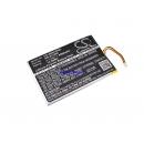 Аккумулятор Archos PR-517095 4000 mAh