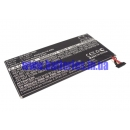 Аккумулятор Asus C11-EP71, N71PNG3 4400 mAh