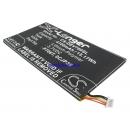 Аккумулятор для Dell Venue 7 4100 mAh