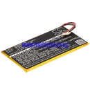 Аккумулятор для Fuhu DreamTab HD8 4350 mAh