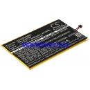 Аккумулятор INSIGNIA PR-3750159 7000 mAh