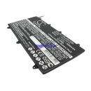 Аккумулятор для Lenovo IdeaPad A2109A 6000 mAh