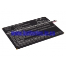 Аккумулятор Lenovo L12T1P33, L12D1P31 3650 mAh