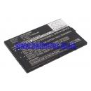 Аккумулятор для Lenovo ideapad U8 3000 mAh